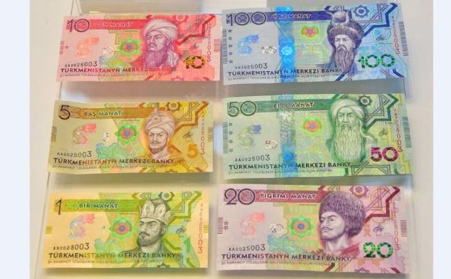 Туркменистан вводит в обращение банкноты с усиленной защитой