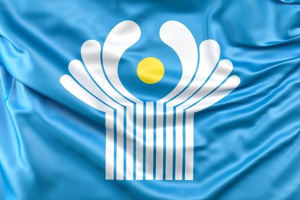 Туркменистан закрепил совместные решения Совета министров иностранных дел СНГ