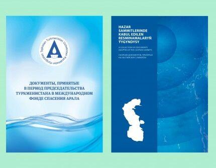 Опубликованы специздания о документах, принятых в МФСА и на Каспийских саммитах