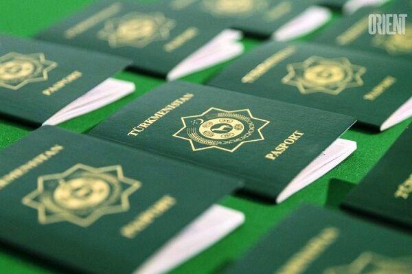 2 580 лиц без гражданства стали гражданами Туркменистана