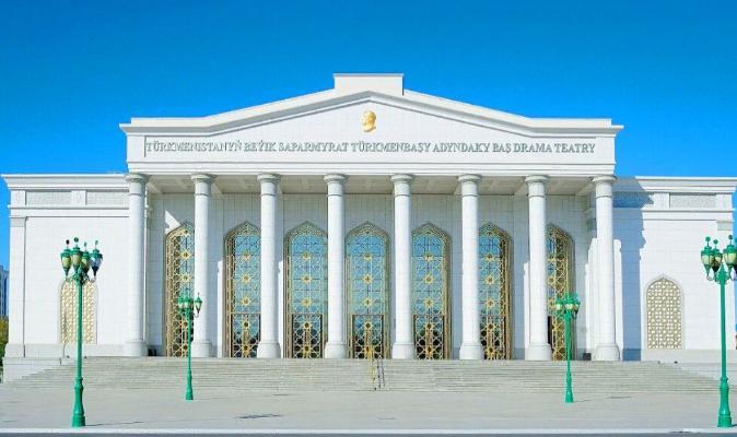 Türkmenistanyň medeniýet edaralarynyň birnäçesine ýolbaşçylar bellenildi