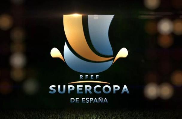 Названы пары полуфинальных матчей Суперкубка Испании