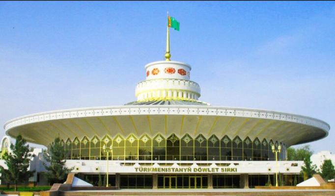 Türkmenistanyň Döwlet sirkine täze ýolbaşçy bellenildi