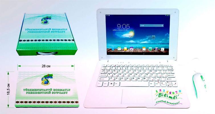 Türkmenistanda birinji synp okuwçylary Täze ýyl mynasybetli kompýuter sowgat aldylar
