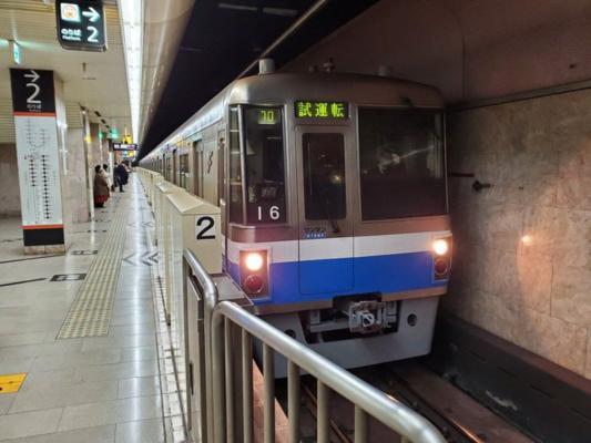 В Японии начала ходить первая в мире беспилотная электричка