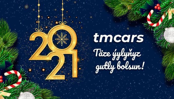TmCars: С НОВЫМ ГОДОМ!