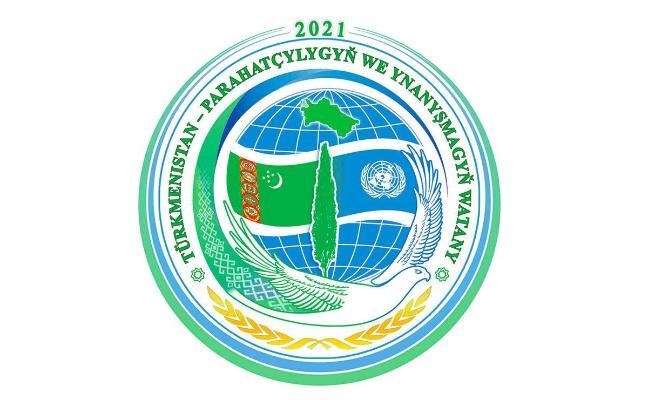 Туркменистан выбрал девиз нового - 2021 года