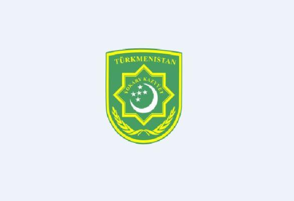 Türkmenistanda Ýokary kazyýetiň başlygy täzelendi