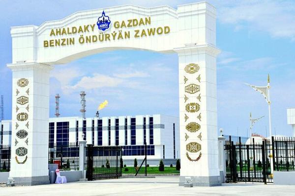 Туркменистан увеличил экспорт бензина из природного газа более чем в два раза