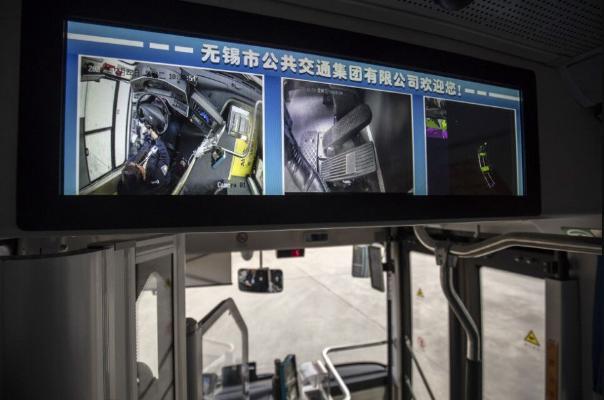 Huawei создает умную дорогу, которая контактирует с беспилотными авто