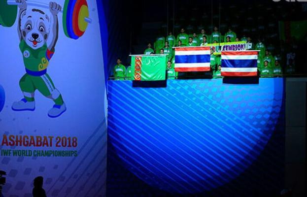 Türkmen türgeniniň gazanan kümüş medaly 3 ýyldan soň altyna öwrüldi