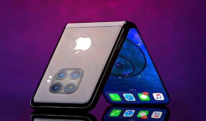 Bloomberg: Apple работает над складным iPhone