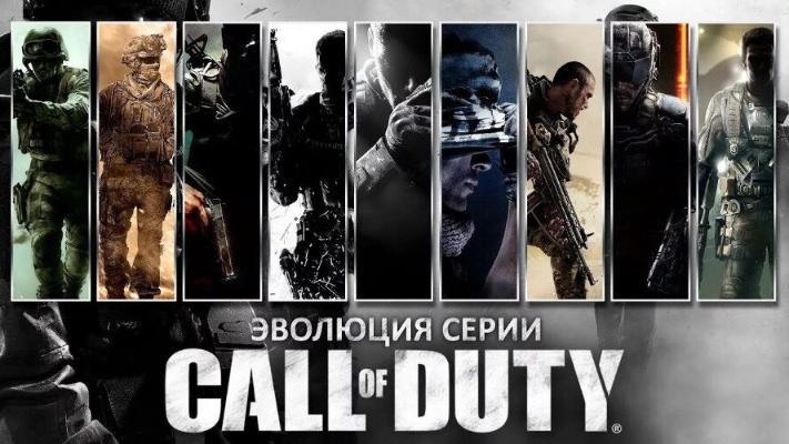 Самой продаваемой игровой франшизой в США стал Call of Duty