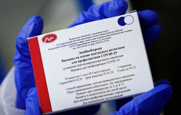 В Туркменистане зарегистрируют вторую российскую вакцину от COVID-19