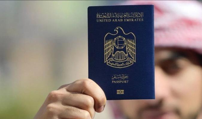 Определены категории иностранцев, имеющих право на гражданство ОАЭ