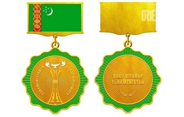 В Туркменистане учрежден знак отличия для дипломатов