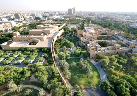 Saud Arabystany howany arassalamak üçin 10 milliard agaç eker