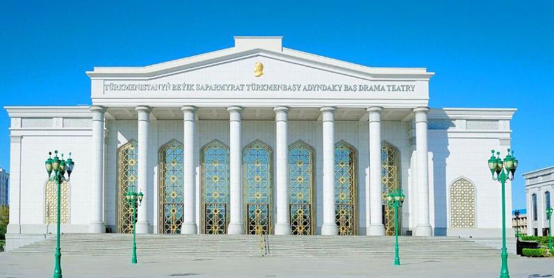 Türkmenistanyň drama teatrlary 1-nji aprelden işläp başlar