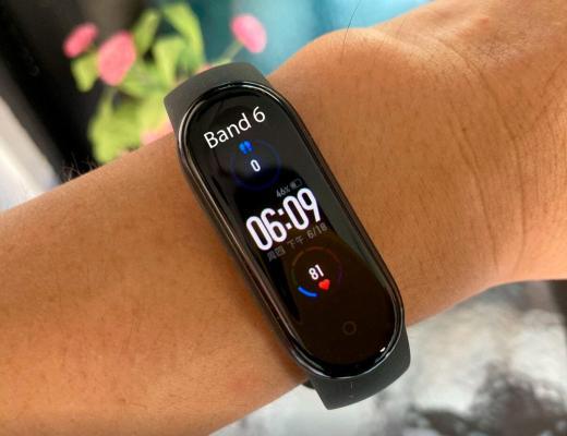 Xiaomi представила новую линию фитнес-браслетов