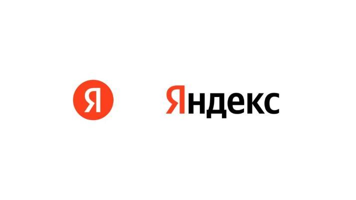 «Яндекс» впервые за 13 лет поменял логотип