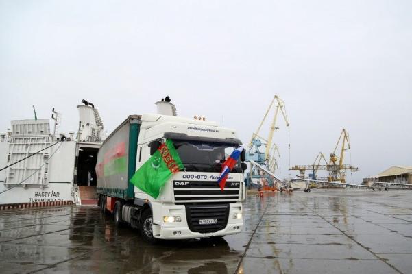 Продукция туркменских предприятий отправлена в Астраханскую область РФ в качестве гумпомощи