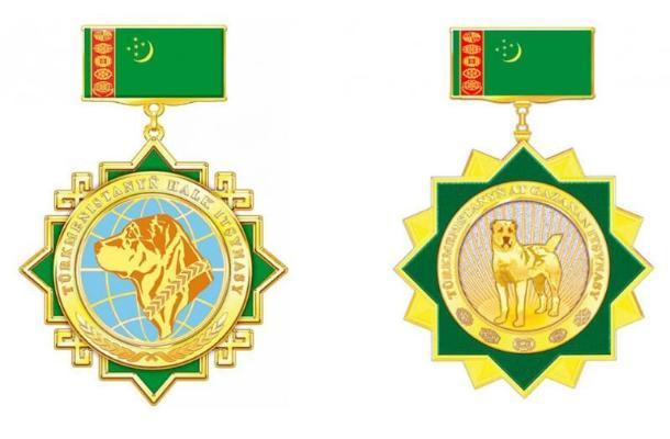 Заслуженным и Народным собаководам Туркменистана дадут надбавки к зарплате