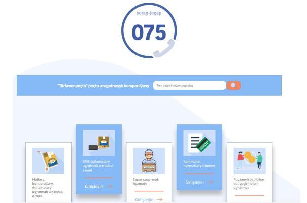 «Туркменпочта» запустила для автовладельцев справочную службу с информацией о выписанных штрафах