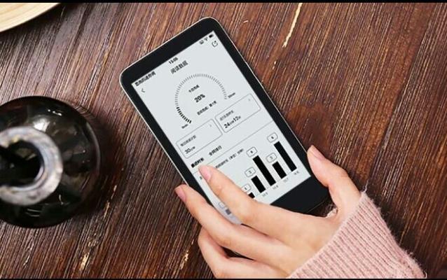 """Xiaomi arzan bahaly """"InkPalm 5"""" kiçi elektron kitabyny çykardy"""