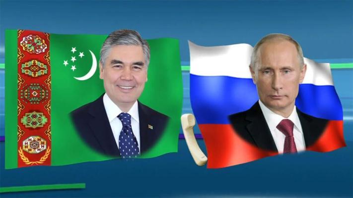 Состоялся телефонный разговор между президентами Туркменистана и России