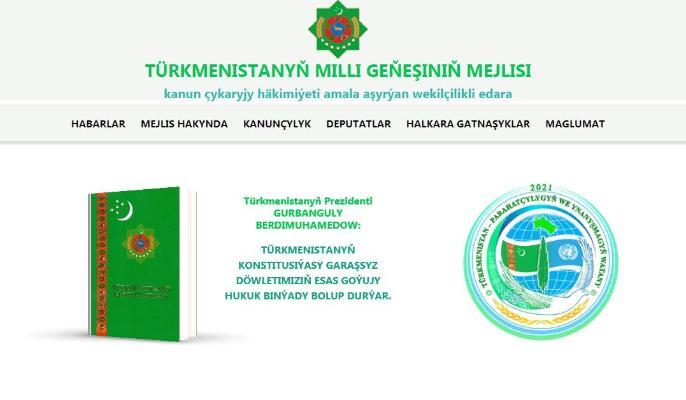 Türkmenistanyň Milli Geňeşiniň Mejlisiniň resmi saýty işläp başlady