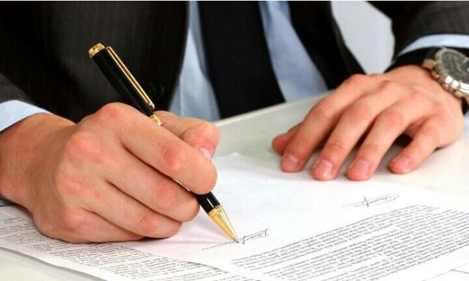 Приняты кадровые решения в системе органов прокуратуры Туркменистана