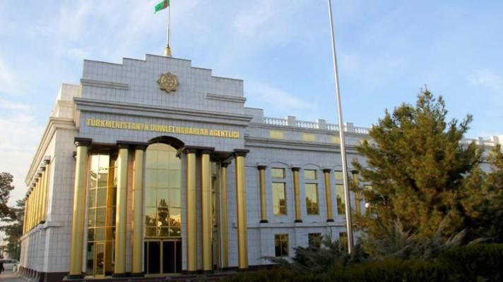 Утверждена структура Госинформагентства Туркменистана