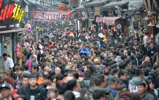 Население Китая в 2020 году увеличилось на 0,83%