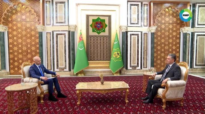 Türkmenistanyň Prezidenti «Mir» teleradiokompaniýasyna eksklýuziw interwýu berdi