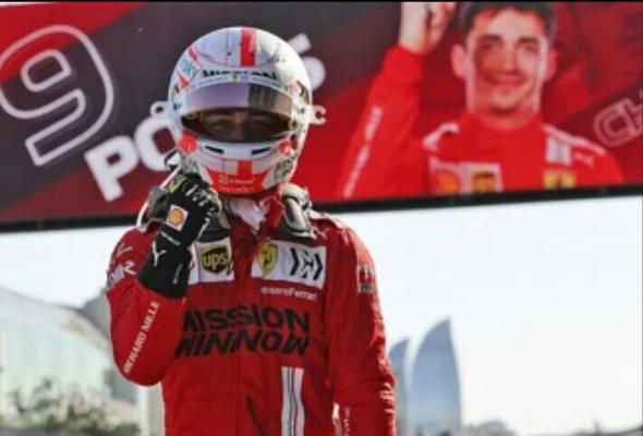 Квалификацию Гран-при Азербайджана выиграл Леклер. Этап прервали из-за аварии