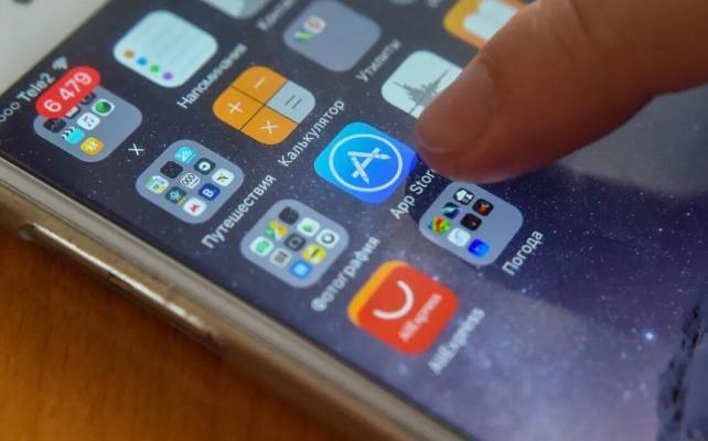 Apple назвала лучшие приложения текущего года