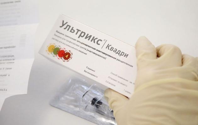 """В Туркменистане зарегистрирована российская вакцина от гриппа """"Ультрикс Квадри"""""""