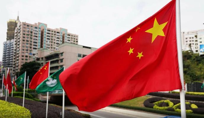 Долг Китая побил исторический рекорд, достигнув почти 290% ВВП