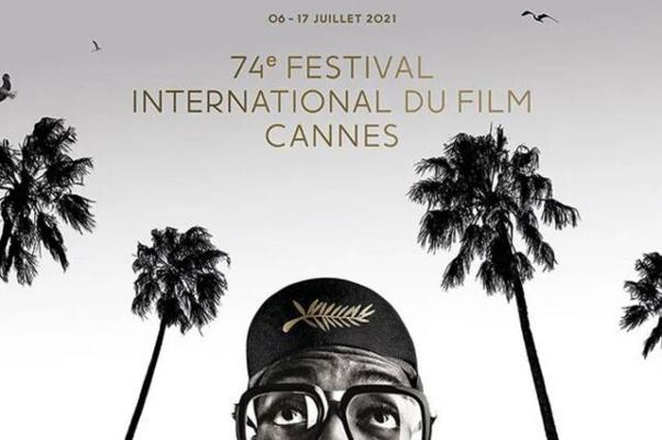 Fransiýada 74-nji Kann film festiwaly açyldy