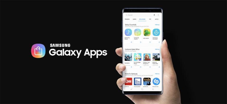 The Verge: Google из-за боязни конкуренции всячески мешала развитию магазина приложений Samsung Galaxy Store
