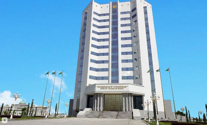 Госкомбанк «Türkmenbaşy» преобразован в Акционерный коммерческий банк «Türkmenbaşy»