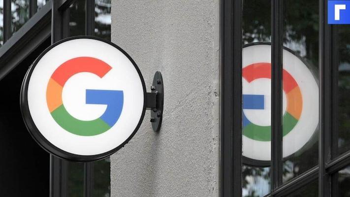 Французская антимонопольная служба оштрафовала Google на 500 млн евро