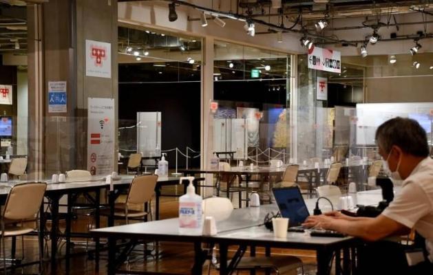 Ýaponiýada Olimpiadanyň Tokio metbugat merkezi açyldy