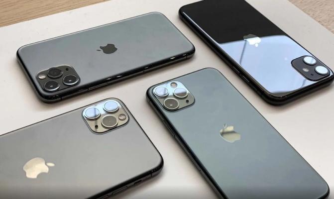 Nikkei: Apple 2022-nji ýylda 5G götermeýän iPhone-laryň önümçiligini bes eder