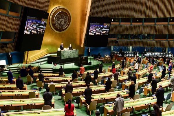 В сентябре этого года Генассамблея ООН пройдет в очном формате