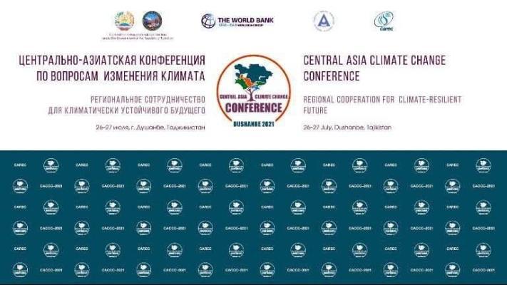 IV Центрально-Азиатская Конференция по вопросам изменения климата пройдет в столице Таджикистана