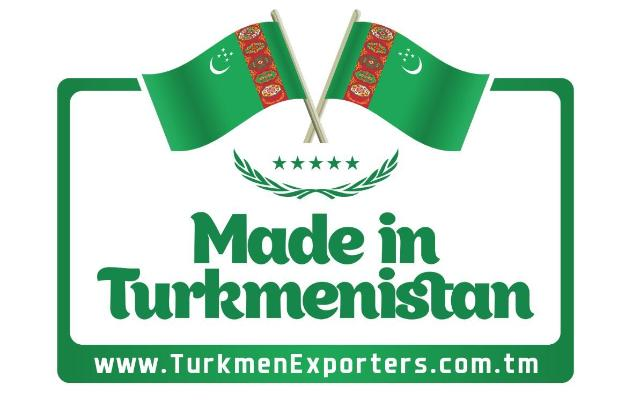 Как туркменским предпринимателям представить свою продукцию за рубежом