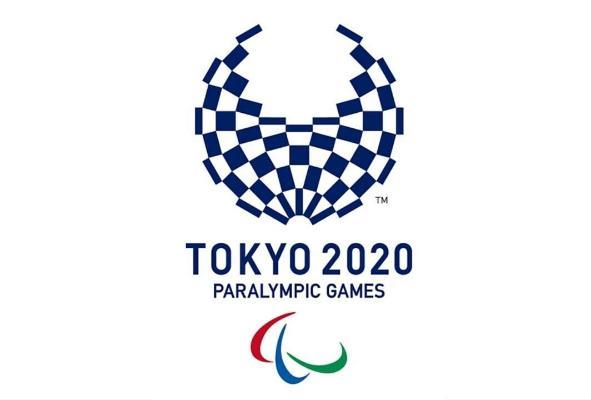 В Токио состоялось открытие Паралимпийской деревни