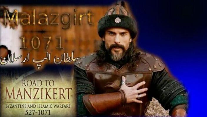 В Турции в сентябре выпустят новый телесериал про Альп Арслана