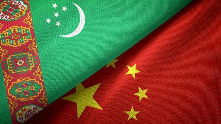 Цянь Найчэн: Китай удерживает лидерство по импорту «голубого топлива» из Туркменистана